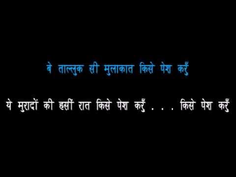 Rang Aur Noor Karaoke