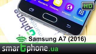 Samsung Galaxy A7 (2016) - Обзор