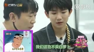 [Vietsub] Vương Nguyên lồng tiếng hoạt hình Shin - Cậu bé bút chì bằng tiếng Trùng Khánh