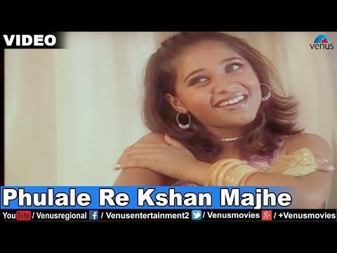 Phulale Re Kshan Majhe (Asha Bhosle)
