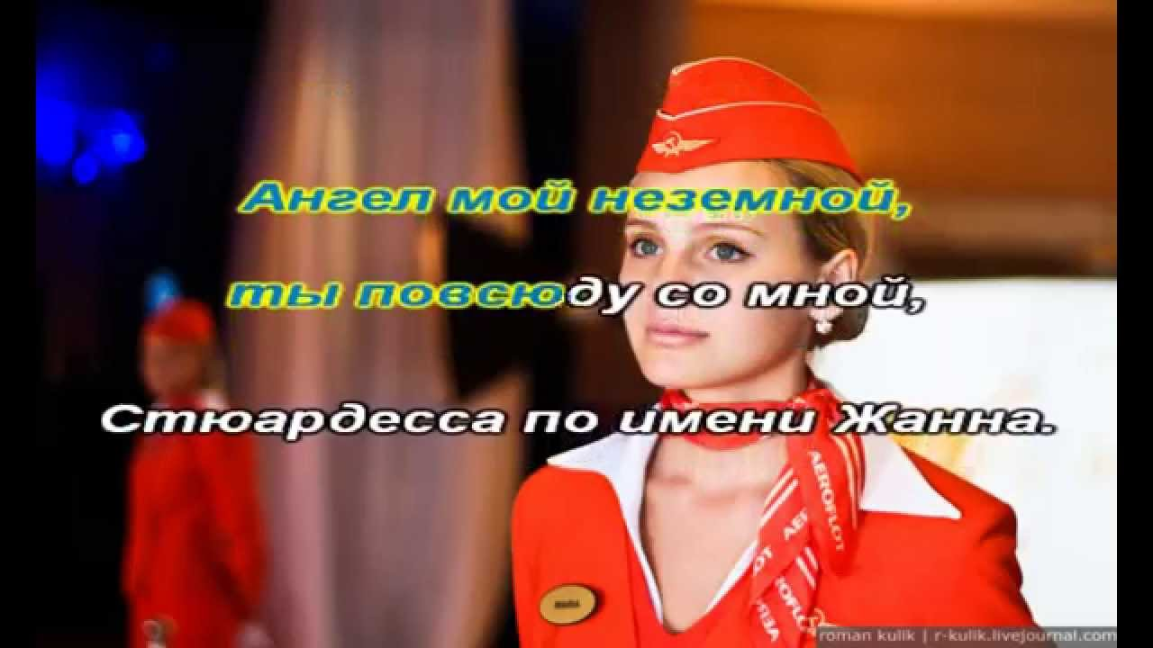 Скачать песни алексея марковникова