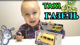 Taxis Car / Toy Gazelle.