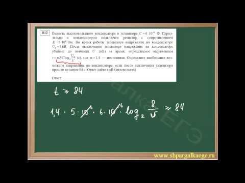 Решение логарифмического неравенства