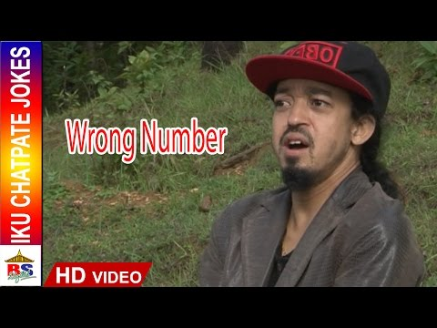 Wrong Number | Iku Jokes | Nepali Comedy
