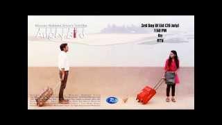 Prem Tumi By Tahsan Full Song