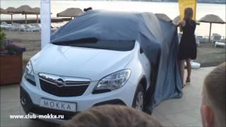 Опель Мокка (Opel Mokka) в Геленджике