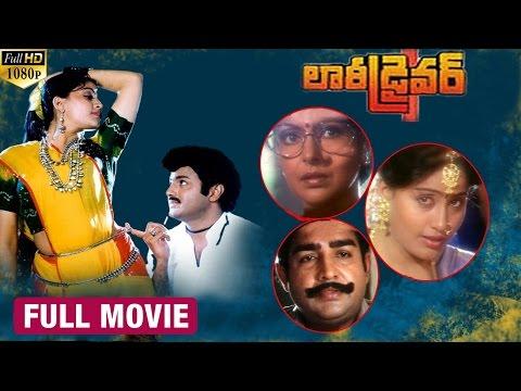 Lorry Driver Telugu Full Movie   Balakrishna   Vijayashanti   Rao Gopal Rao   Brahmanandam Photo Image Pic