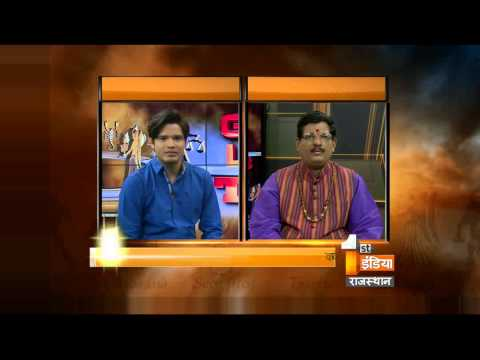 Good Luck Tips Astro Show- wednesday, 15 July 2015 | First India News Rajasthan