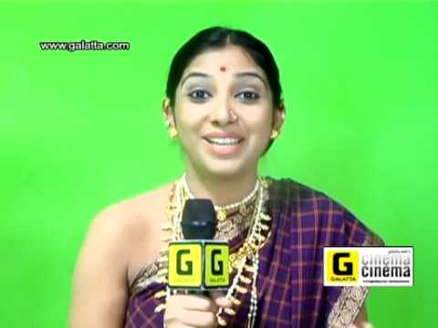 Kaathampari Serial Shooting Spot video