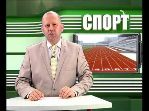 News Sport 17 06