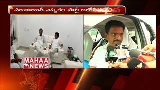 TRS Leader Jagadeesh Reddy about KTR | TRS Working President Updates |Mahaa News