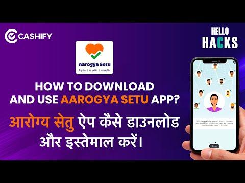 आरोग्य सेतु एप कैसे काम करता है? How to use Aarogya Setu App? Download Arogya Setu  Cashify