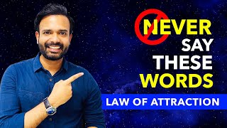 Law of Attraction Blocks: 3 DANGEROUS WORDS That BLOCK The Law of Attraction From Working For You