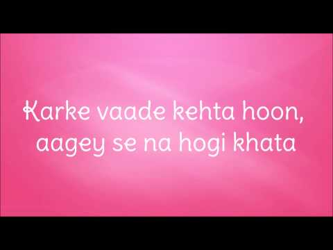 Jhak Maar Ke Lyrics- Desi Boyz (full song)