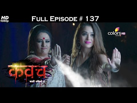 Kawach - 24th September 2016 - कवच - Full Episode HD thumbnail
