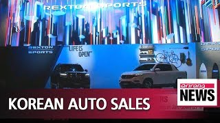 Hyundai Motor's sales in Jan. down 7.7% y/y, Kia Motors' sales up 1.2% y/y