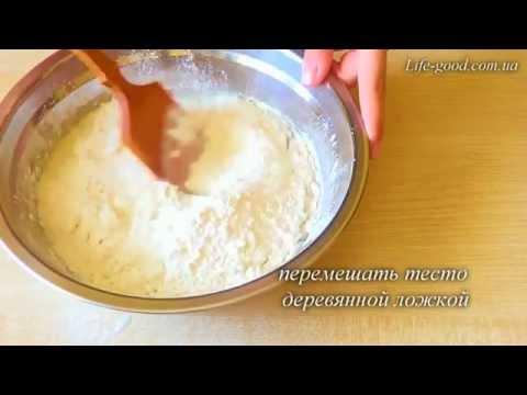 Как приготовить дрожжевое тесто для пиццы - видео