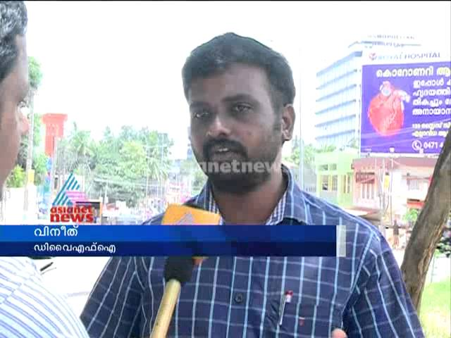 Illegal encroachment in Thiruvananthapuram City