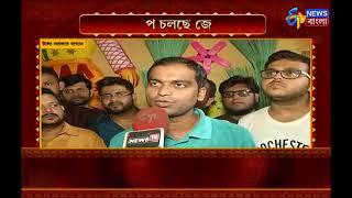 দ্বিগুণ বাড়ল প্লাটফর্ম টিকিটের দাম | ETV Bangla News
