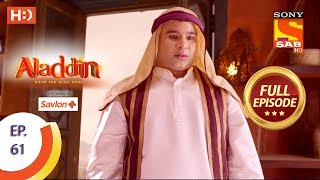 Aladdin - Ep 61 - Full Episode - 8th November, 2018