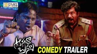 Thagubothu Ramesh and Posani Comedy Scene || Anando Brahma Movie Comedy Trailer | Taapsee