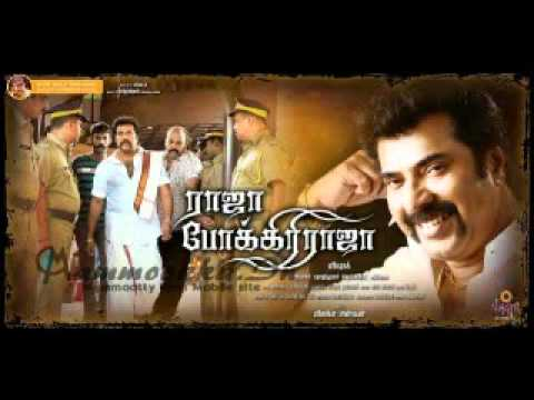 Manikanakkil Sirithu - Raja Pokiri Raja Tamil Songs (mammookka.in) video