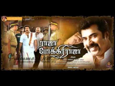 Manikanakkil Sirithu - Raja Pokiri Raja Tamil Songs (mammookka.in) video