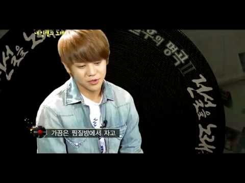 THAI-SUB Yang Yo Seob (B2ST) - 110611 - Immortal Song 2 (Cut...