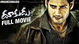 Mahesh Babu Latest Telugu Movie | Dookudu Telugu Full Movie | Samantha | Thaman S | Sreenu Vaitla