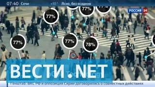 Вести.net: Nokia готова вернуться на рынок мобильной связи и интернет-технологий