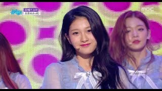 [HOT]fromis_9 - 22CENTURY GIRL, 프로미스나인 - 22세기 소녀  Music core 20180721