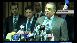 مصر فى يوم| مجلس الدولة يدرس قانون تقسيم الدوائر الانتخابية