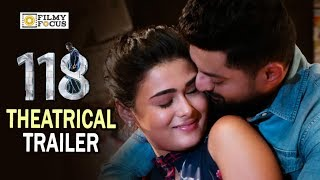 118 Movie Theatrical Trailer || Kalyan Ram, Shalini Pandey, Niveda Thomas