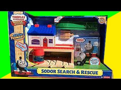 2013 Thomas The Tank Engine Wooden Railway - Sodor Search And Rescue Destination - By Fisher Price