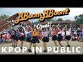 [KPOP IN PUBLIC CHALLENGE] MOMOLAND (모모랜드) _ BBoom BBoom (뿜뿜) Dance Cover by Mynistix from Indonesia