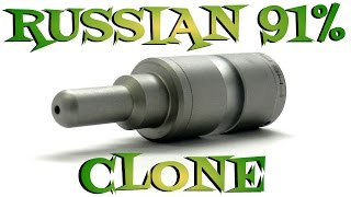 Russian 91% Clone By Cigabuy Review + Wicking Method
