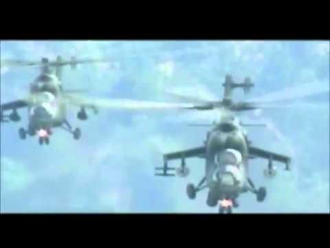 Fuerza Armada Venezolana