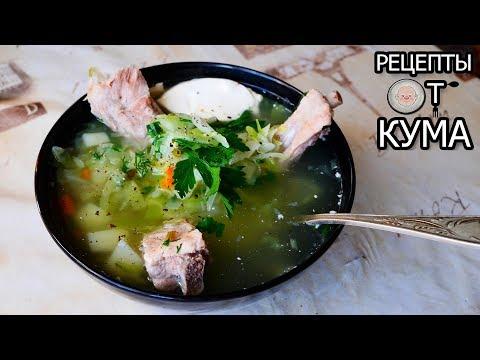 Щи из молодой капусты (Cabbage soup)