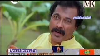 Bangla Eid natok 2016   Hat Bodol Eid Ul Azha  Eid Telefilm 2016 ft mosharraf karim