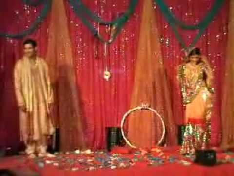 My Wedding Dance