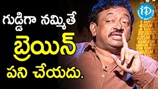 Director Ram Gopal Varma About Blind Trust | Ramuism 2nd Dose