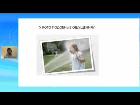 RNSX webinar презентация+ответы на вопросы