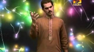 Ameen Kumar Tedi | Kaabay Wango Poojnawa | Best Saraiki Songs | Thar Production