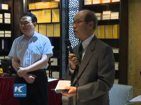 Japanese 'WWII orphan' publishes book on 13-year life in China