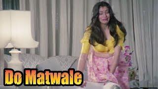 Unmarried Girl made fun by Gulshan Grover & Kiran Kumar - Bollywood Movie Scene | Do Matwale
