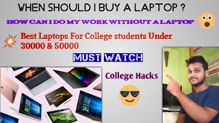 Best Laptops under 30000 & 50000 for College students|When should I buy a laptop?|College life style