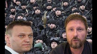 Навальный возьмет Кадырова и все будет тихо