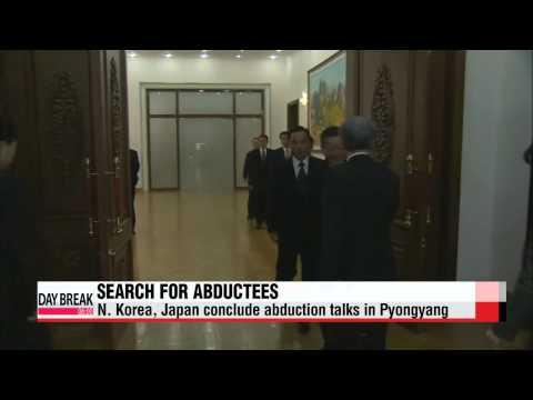 N. Korea, Japan end abduction talks in Pyongyang   북일, 평양서 납치조사 이틀간 협의…일본, 신속조사