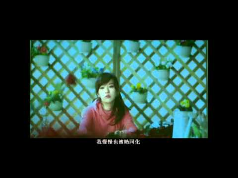 Touch My Heart MV - Show Luo Zhi Xiang 羅志祥