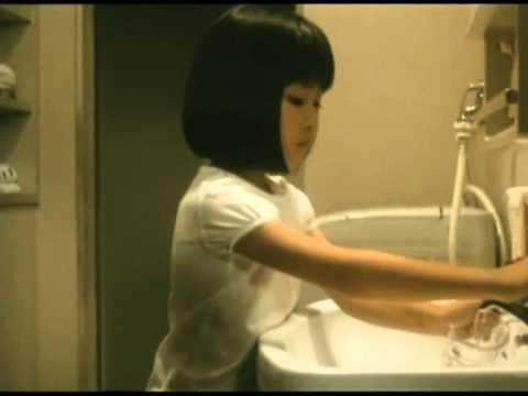 Dark Water (2002) - SPA